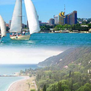 Сочи и Абхазия